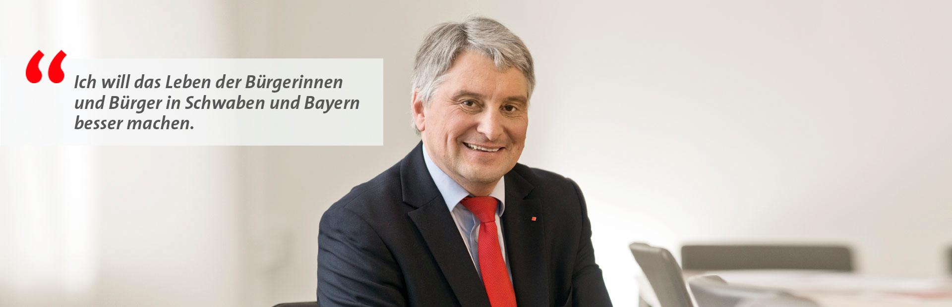 Harald Güller